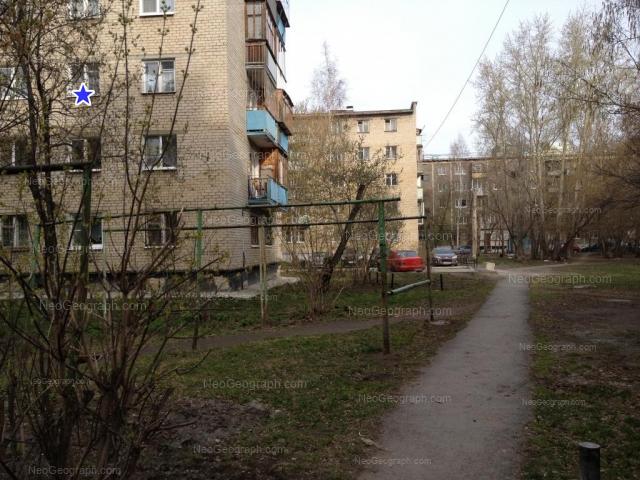 Адрес(а) на фотографии: Белореченская улица, 9/1, 9/2, 9/3, Екатеринбург