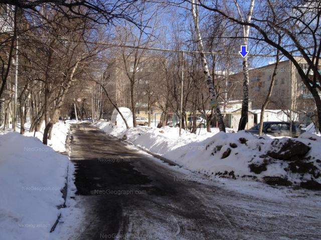 Адрес(а) на фотографии: Белореченская улица, 9/2, 9/3, 11, Екатеринбург