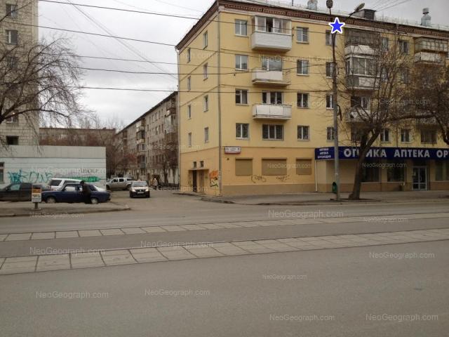 Адрес(а) на фотографии: улица 8 Марта, 59/2, 61, Екатеринбург