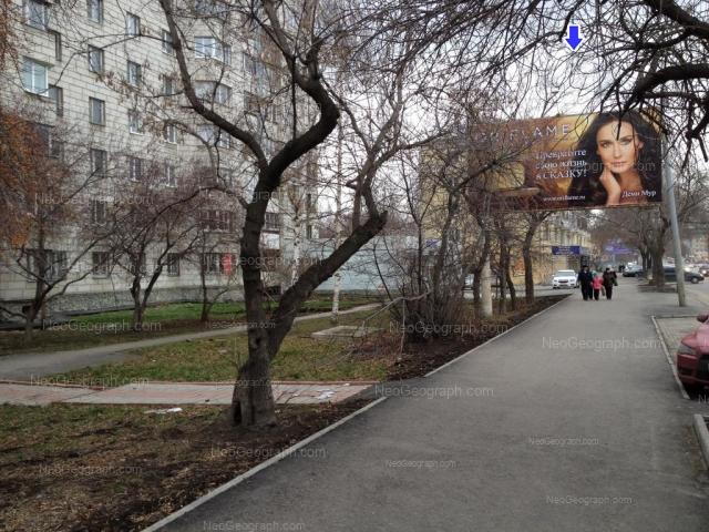 Адрес(а) на фотографии: улица 8 Марта, 57, 61, Екатеринбург