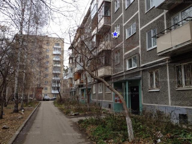 Адрес(а) на фотографии: Белореченская улица, 24 к2, 24 к3, Екатеринбург
