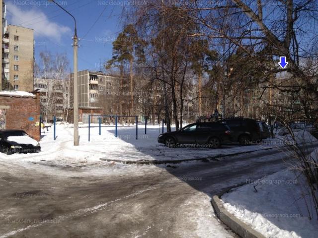 Адрес(а) на фотографии: Белореченская улица, 24 к1, 24 к2, 24/4, Екатеринбург