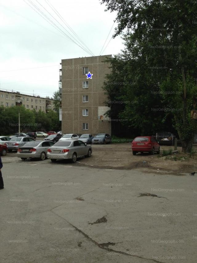 Address(es) on photo: Taganskaya street, 52 к2, 52 к3, Yekaterinburg