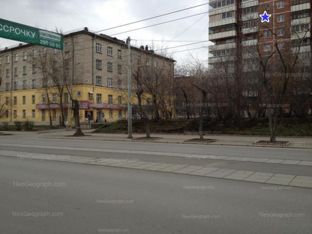 Адрес(а) на фотографии: улица 8 Марта, 80, 82, 82б, Екатеринбург