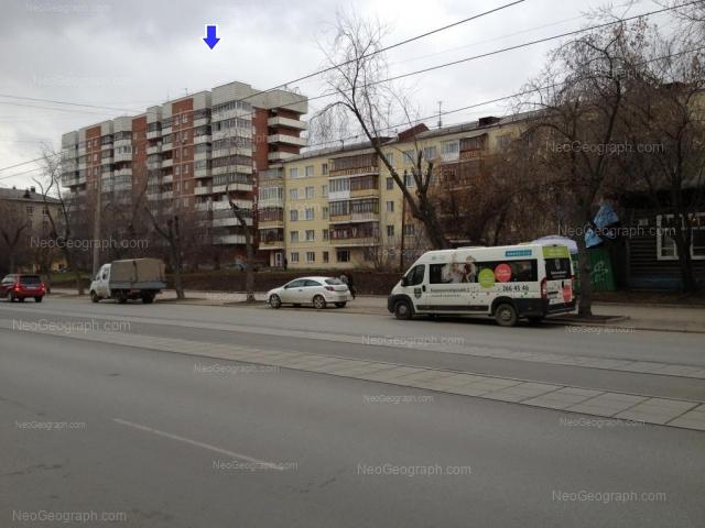 Адрес(а) на фотографии: улица 8 Марта, 78А, 80, 82, Екатеринбург