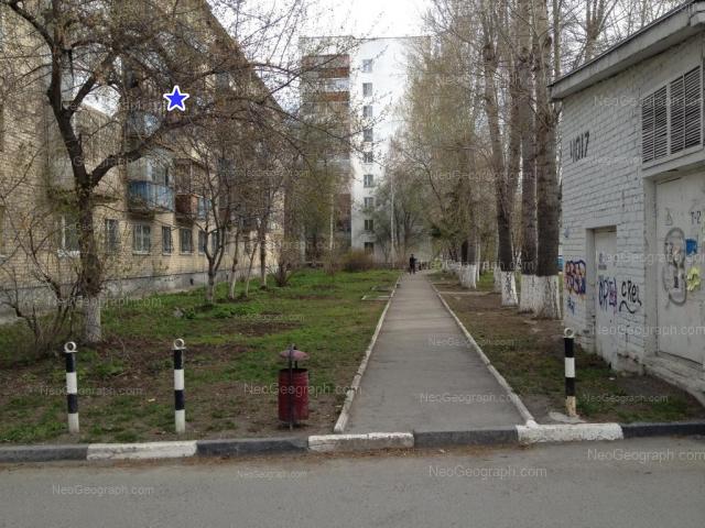 Адрес(а) на фотографии: Белореченская улица, 9/4, Екатеринбург
