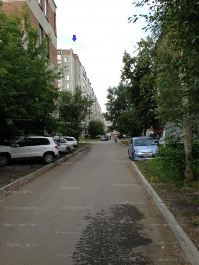 Address(es) on photo: Industrii street, 53, 56а, Yekaterinburg