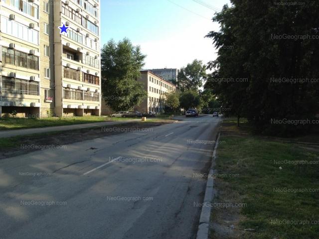 Address(es) on photo: Industrii street, 53, 55, 57/1, Yekaterinburg