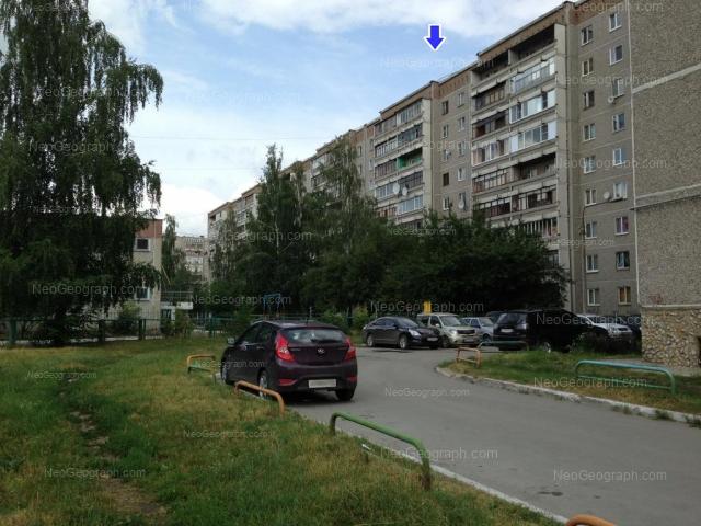 Address(es) on photo: Industrii street, 51, 53, Yekaterinburg