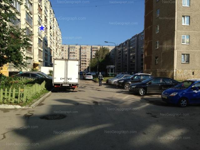 Address(es) on photo: Industrii street, 53, Yekaterinburg