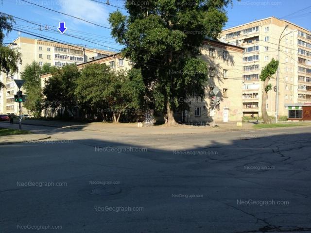Address(es) on photo: Industrii street, 53, 55, Yekaterinburg
