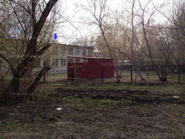 Address(es) on photo: Posadskaya street, 30/4, Yekaterinburg