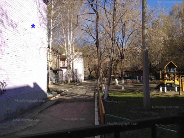 Address(es) on photo: Posadskaya street, 30/4, 32/4, Yekaterinburg