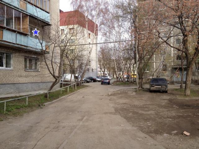 Адрес(а) на фотографии: Белореченская улица, 11/1, 13/1, 13/2, 22, Екатеринбург