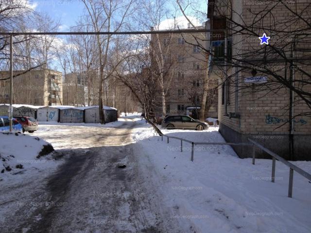 Адрес(а) на фотографии: Белореченская улица, 9/4, 13/2, 13/4, Екатеринбург