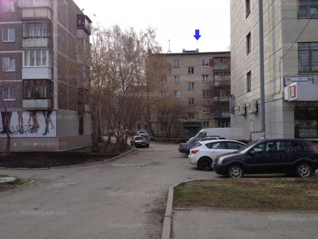 Адрес(а) на фотографии: Белореченская улица, 11/1, 13/1, 13/2, Екатеринбург