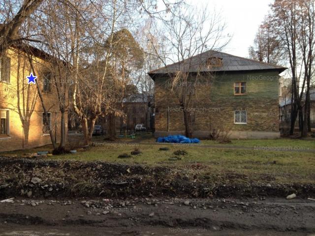 Address(es) on photo: Ukhotomskaya street, 18, Yekaterinburg
