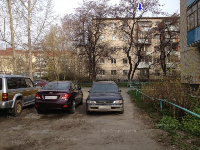 Адрес(а) на фотографии: Белореченская улица, 13/1, 13/4, Екатеринбург