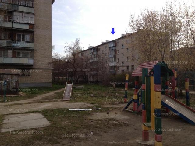 Адрес(а) на фотографии: Белореченская улица, 13/2, 13/4, 13/5, Екатеринбург