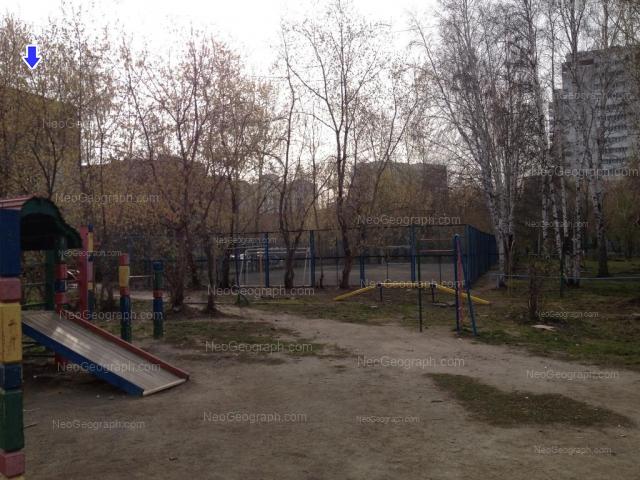 Адрес(а) на фотографии: Белореченская улица, 13/4, 13/5, Екатеринбург