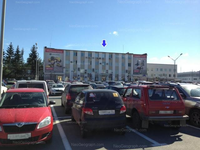 Address(es) on photo: Sibirskiy trakt street, 12/8, Yekaterinburg