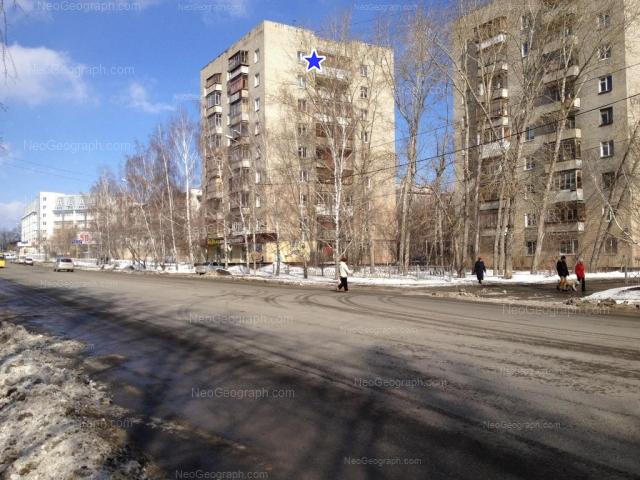 Адрес(а) на фотографии: улица Шаумяна, 102, 104, Екатеринбург