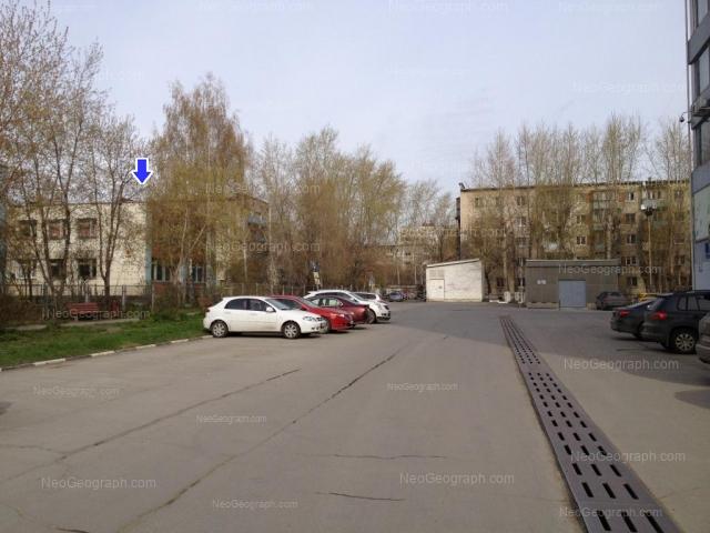 Адрес(а) на фотографии: Белореченская улица, 9/4, 11/1, 11А, Екатеринбург