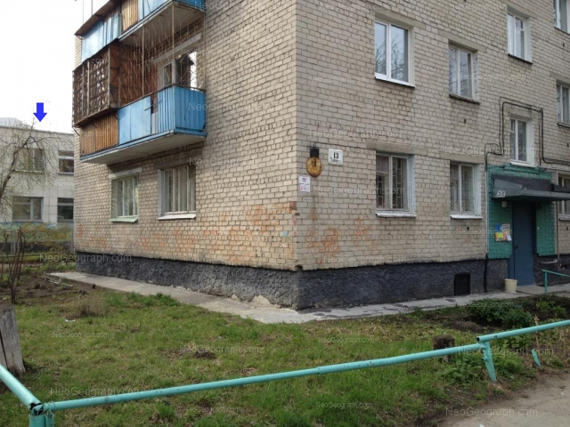 Адрес(а) на фотографии: Белореченская улица, 11А, 13/5, Екатеринбург