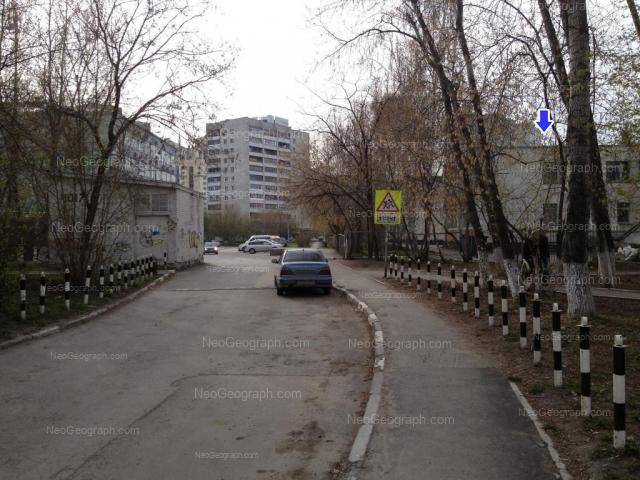 Адрес(а) на фотографии: Белореченская улица, 11А, Екатеринбург