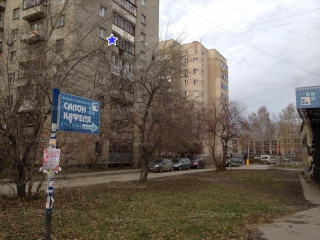 Адрес(а) на фотографии: улица Шаумяна, 102, 102А, Екатеринбург
