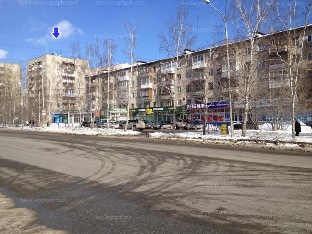 Адрес(а) на фотографии: улица Шаумяна, 100, 102, 104, Екатеринбург