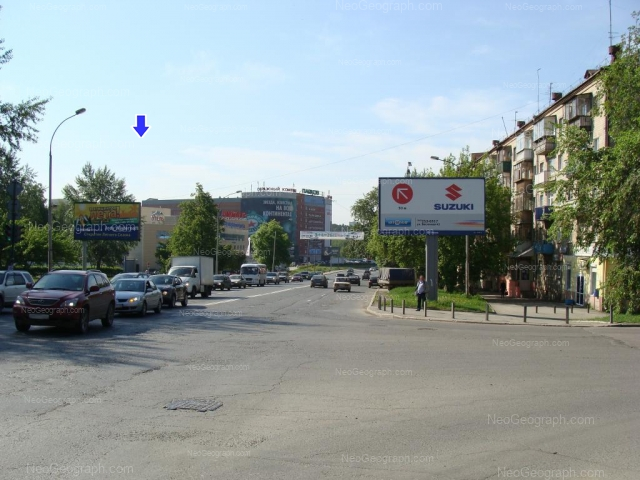 Address(es) on photo: Vostochnaya street, 45, 51, 230, Yekaterinburg