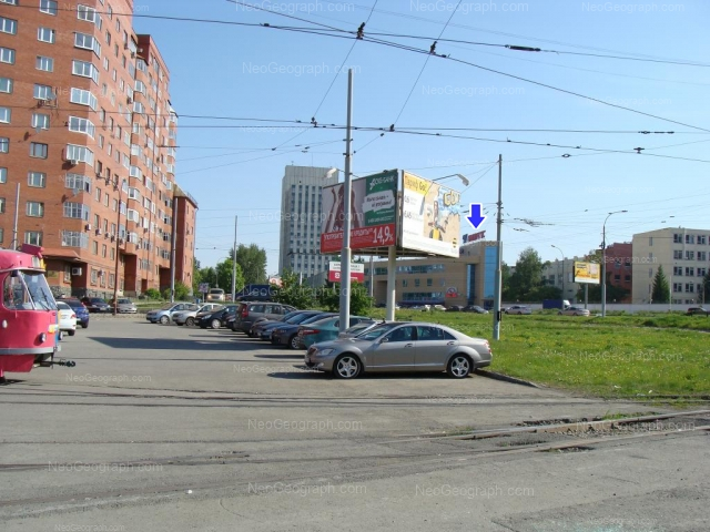 Address(es) on photo: Vostochnaya street, 33б, 45, Yekaterinburg