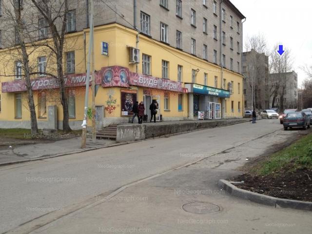 Адрес(а) на фотографии: улица 8 Марта, 82, 82a, 82б, Екатеринбург