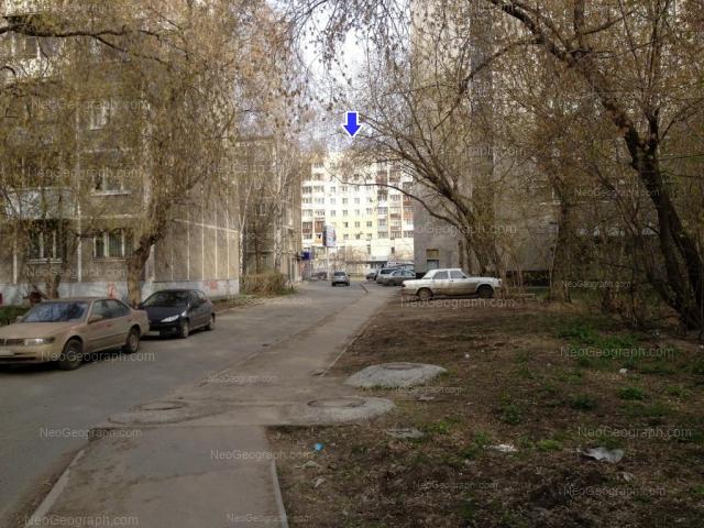 Адрес(а) на фотографии: Белореченская улица, 15, 17/1, 17/2, 26, Екатеринбург