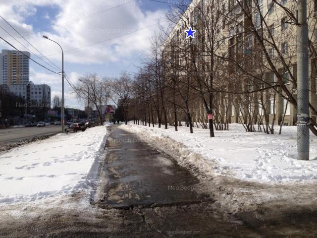 Адрес(а) на фотографии: Белореченская улица, 26, Екатеринбург