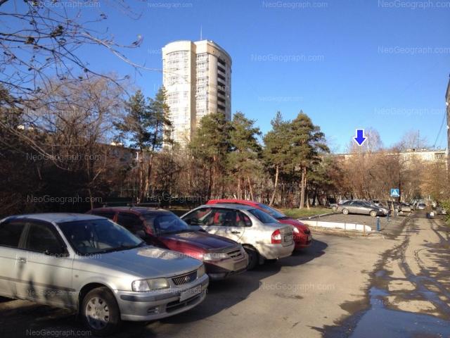 Адрес(а) на фотографии: улица Шаумяна, 109, 111, Екатеринбург