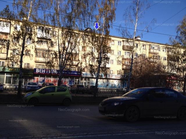 Address(es) on photo: Shaumyana street, 100, Yekaterinburg