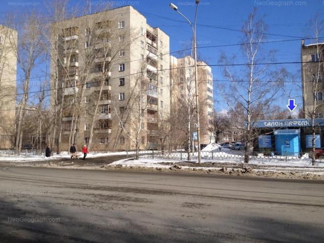 Address(es) on photo: Shaumyana street, 100, 102, 102А, Yekaterinburg