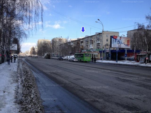 Адрес(а) на фотографии: улица Шаумяна, 98/1, 100, 102, 104, Екатеринбург