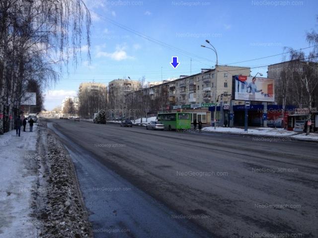 Address(es) on photo: Shaumyana street, 98/1, 100, 102, 104, Yekaterinburg