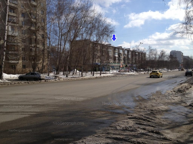 Address(es) on photo: Shaumyana street, 96, 100, 102, Yekaterinburg