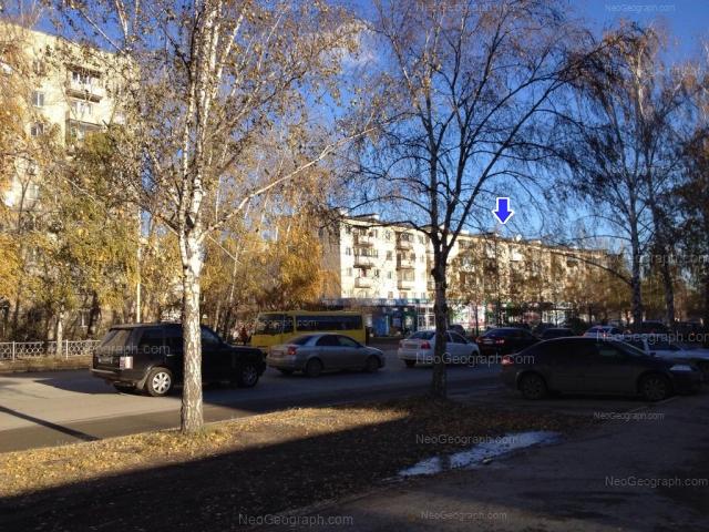 Address(es) on photo: Shaumyana street, 100, 102, Yekaterinburg