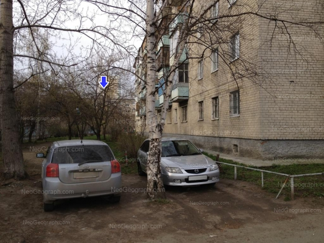 Адрес(а) на фотографии: Белореченская улица, 13/2, 15/2, Екатеринбург
