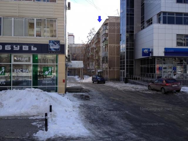 Адрес(а) на фотографии: Белореченская улица, 13/1, 15, 15/2, 15/3, Екатеринбург