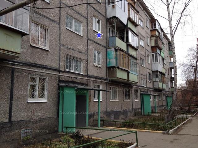 Адрес(а) на фотографии: улица Шаумяна, 98/1, Екатеринбург
