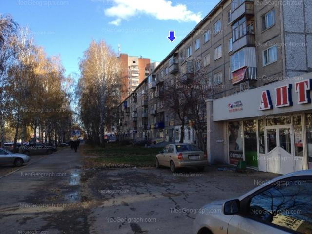 Адрес(а) на фотографии: улица Шаумяна, 105/1, Екатеринбург