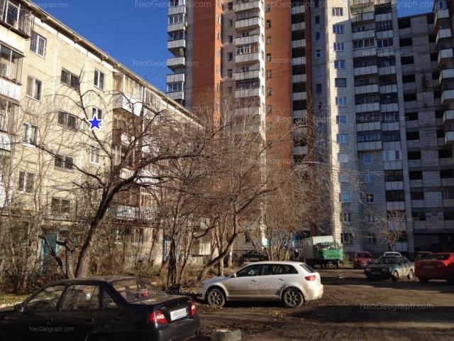 Адрес(а) на фотографии: улица Шаумяна, 103/1, 105/1, Екатеринбург