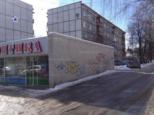 Адрес(а) на фотографии: улица Шаумяна, 105/1, 105/2, Екатеринбург