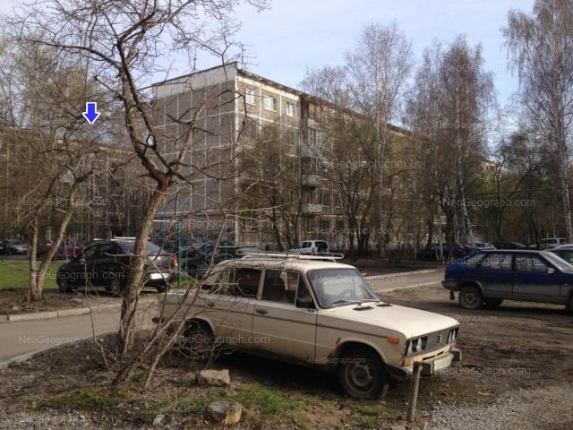 Адрес(а) на фотографии: Белореченская улица, 17/1, 17/2, Екатеринбург